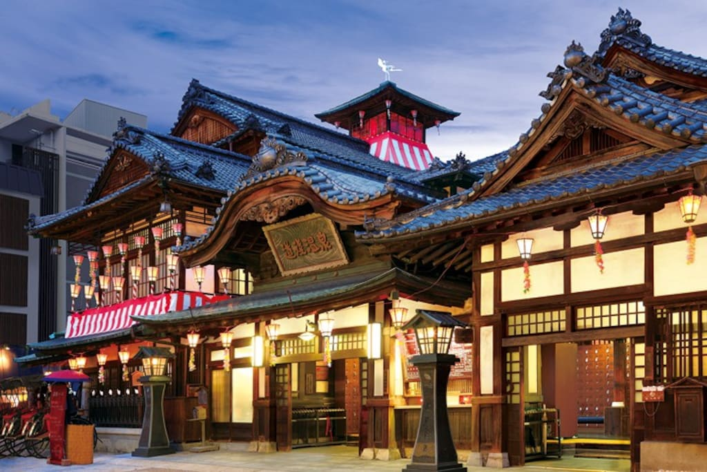 Dogo onsen is about 3 mins from the house 道後温泉まで徒歩3分で行けます