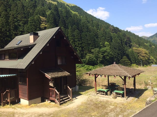 Vacation Home(BF n Dinner included) - Shisō-shi