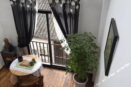 全景天窗 Star View Loft A Plus - Şangay - Daire