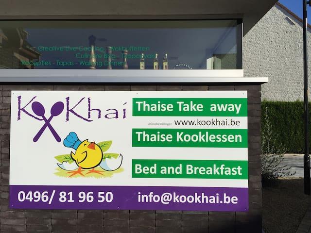 B n B Kookhai, Vlaamse Ardennen - Kluisbergen - ที่พักพร้อมอาหารเช้า