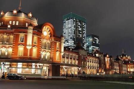 Tokyo Power Spot - 中央区 - Huoneisto