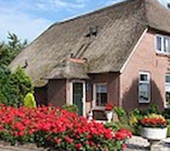 landelijk gelegen vakantiehuisje - Klarenbeek