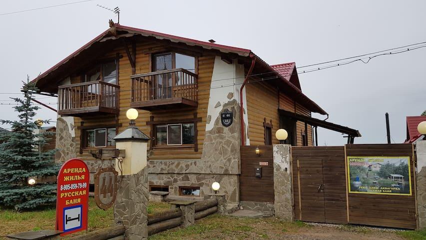 Гостевой дом 44 Полулюкс