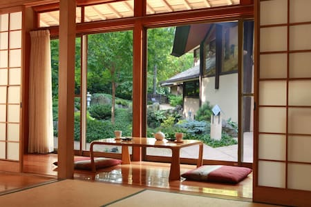 Trad/Mod Japanese Home with Onsen  - Beppu