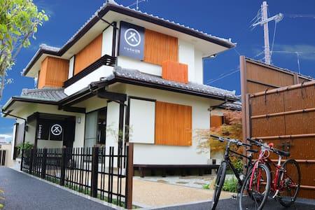 【Ikaruga Biyori】A whole house rental. ヾ(*´∀`*)