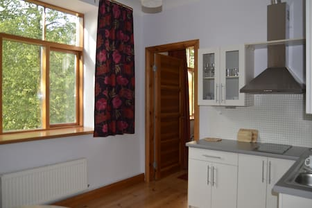 Charming and comfortable apartment - Рига - Квартира