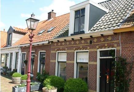 Nette woning in centrum Heerenveen - Heerenveen