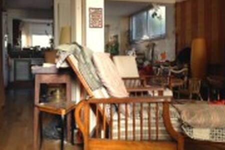 maison familiale noisy le sec - Noisy-le-Sec