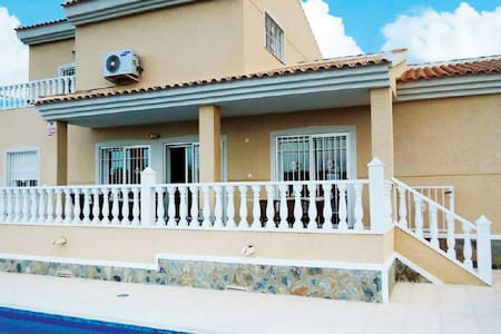 3 Bedrooms Home in Ciudad Quesada-Rojales - Ciudad Quesada-Rojales