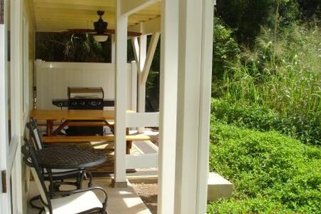 Haleakala Suite
