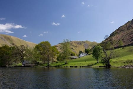 Waternook - Ullswater, The Lake District
