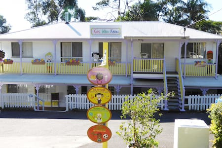 Kids Who Know House Apartment - Tamborine Mountain - Byt