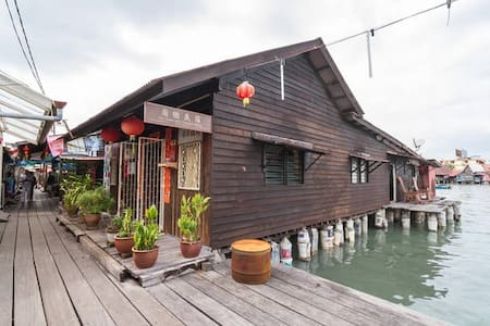 Family Home on Stilts 2 (DBL) - Georgetown