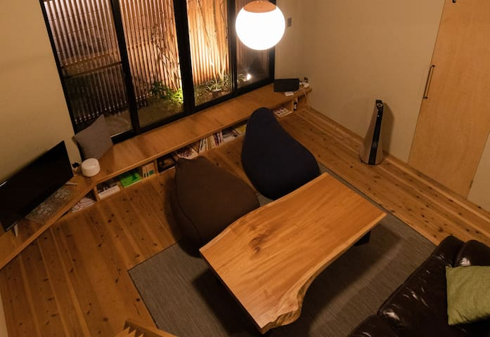 Kyoto Nishijin MachiyaGuesthouse RYOAN-ORI