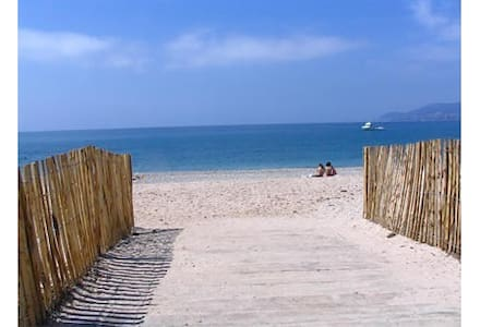 4 persons 10min walk from the Beach - Le Pradet - Apartment