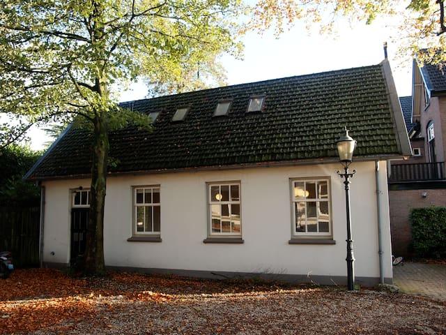 Het Koetshuis in mooi Amersfoort - Amersfoort - Departamento