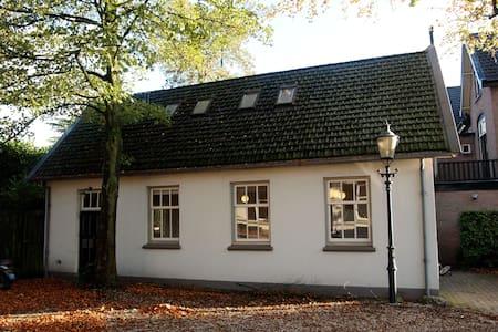 Het Koetshuis in mooi Amersfoort - Amersfoort - Condominium