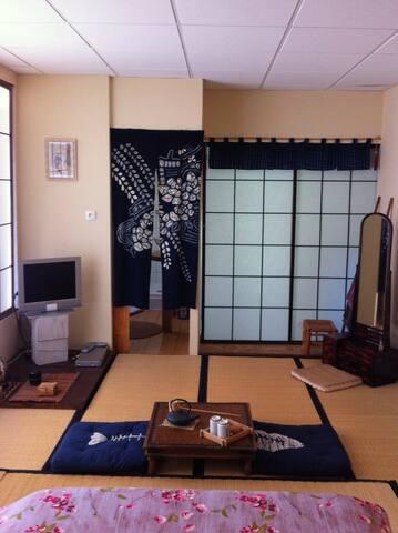 MINSHUKU Chambres d'hôtes japonaise - Thiers