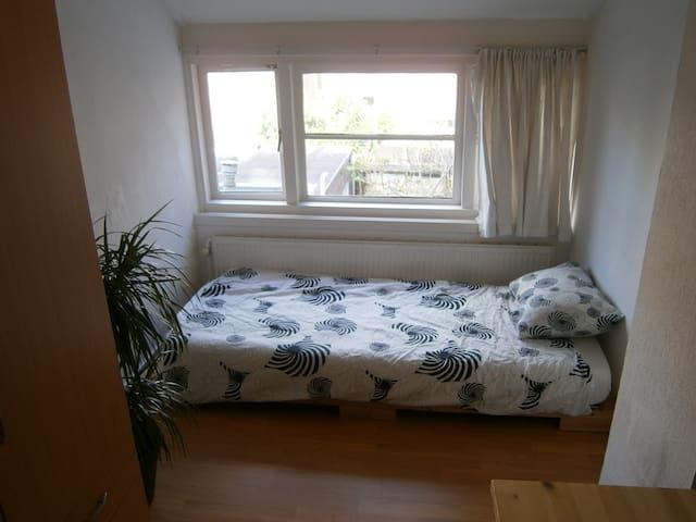 Room for rent near old town Utrecht