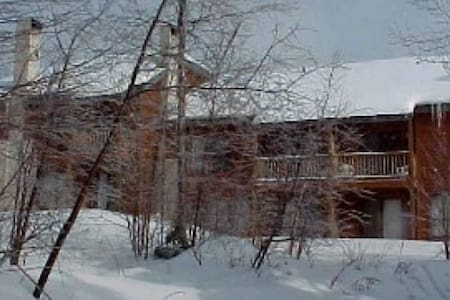 2 bdrm condo: walk to lifts & lodges - Killington
