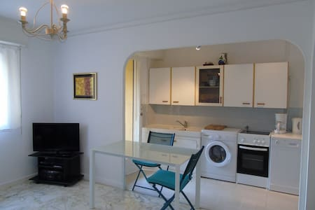 Apartment near Cannes with Parking and WIFI - Le Cannet - Appartamento