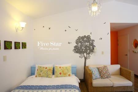 Tourist Pension The Stardust (별무리펜션) - Dunnae-myeon, Hoengseon - 別荘