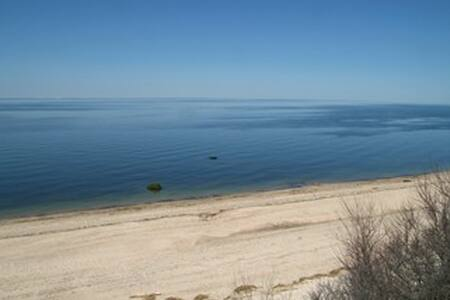 NORTH FORK PRIVATE Beach/VINEYARDS - Wading River - Haus