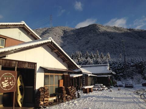 満天の星空の宿&カヤック体験 ゲストハウス笑び 冬季宿泊特典あり。貸切プランも有り!