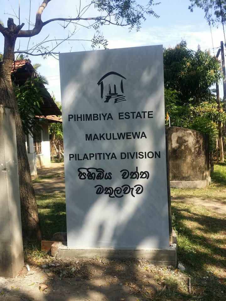PIHIMBIYA Retreat & Sports