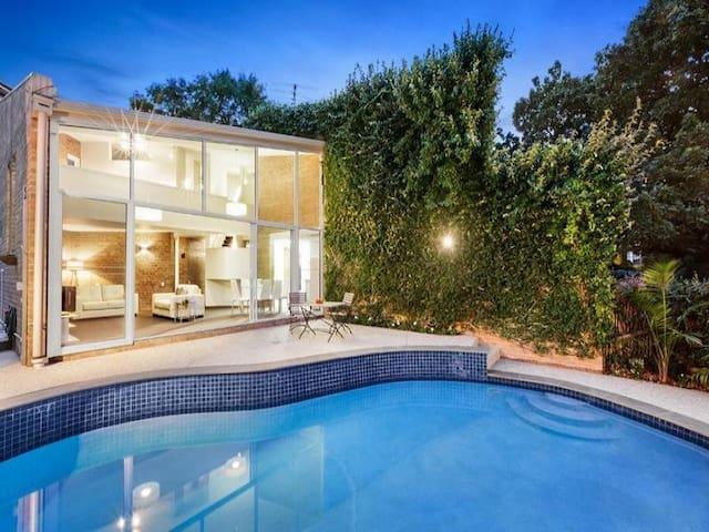 A Melbourne oasis! - Kooyong - Hus