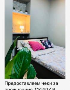 Уютная чистая однокомнатная квартира