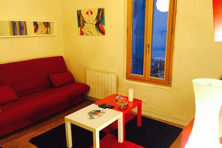 LOVELY STUDIO, NEAR TO PARIS ! - Appartement
