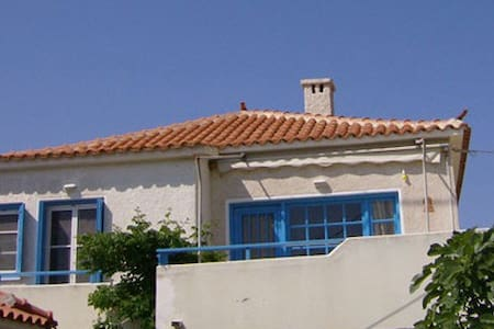 Amazing House in Skala Eresos! - Skala Eresou - House