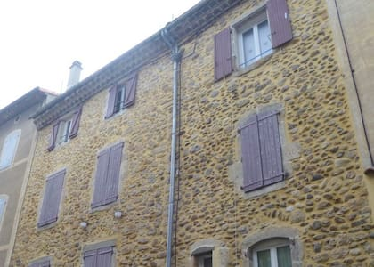coquet petit studio - Saint-Jean-du-Gard - Квартира