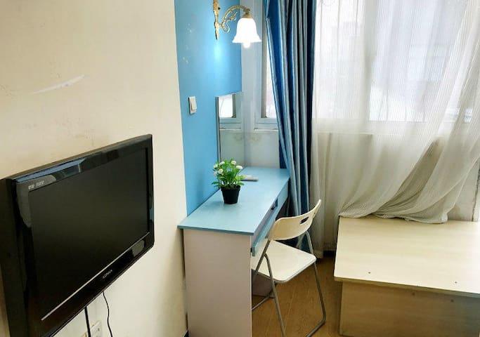 丰泽园小区俩房 - Jincheng - Apartemen