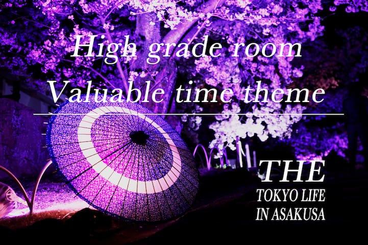 [New] 2-8 people OK! ★ 7 min ★ Senso-ji Temple  - 台東区 - Wohnung