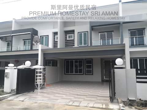 Premium Homestay Sri Aman 8paxs