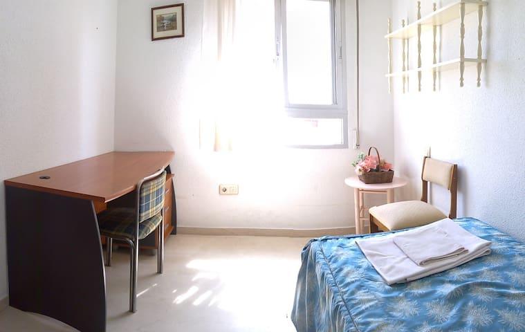 Un nicho en Jaén - Jaén - Guest suite