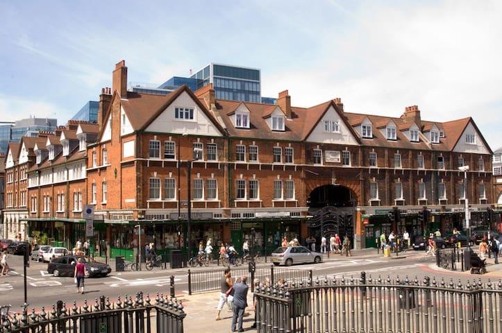 Stunning Room - LIverpool Street Stn/Spitalfields - London - House