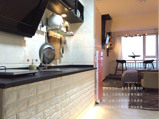 [dori ]/  cente / Shimao jade Jin Wan - Chengdu - Apartament