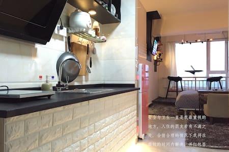 [dori ]/  cente / Shimao jade Jin Wan - Chengdu - Apartmen