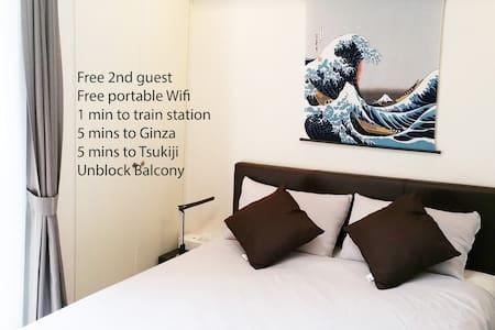 Ginza Tsukiji Free 2nd P 银座築地 第二人免费 - Chuō - Appartement