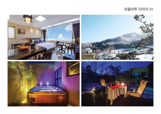Luxury Private Town-House B동101호 - Bongpyeong-myeon, Pyeongchang-gun - Pension (Korea)
