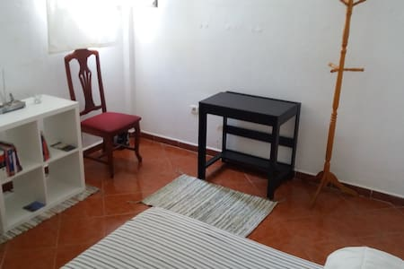 Votre Chambre/Your Big Room in the Core of Seville - 塞維利亞 - 公寓