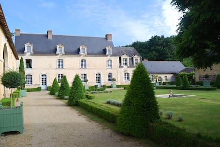 Chambre de charme dans un cadre enchanteur - Charcé-Saint-Ellier-sur-Aubance
