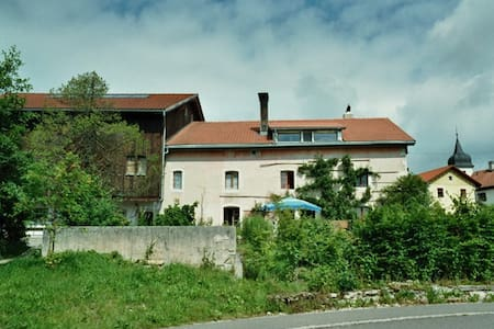 BnB Lafleur, (Montfaucon), La Jurassienne, 1-4 pers.