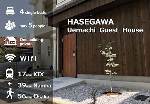 HASEGAWA Uemachi Guest House 関西空港(関空)から電車+徒歩で17分!