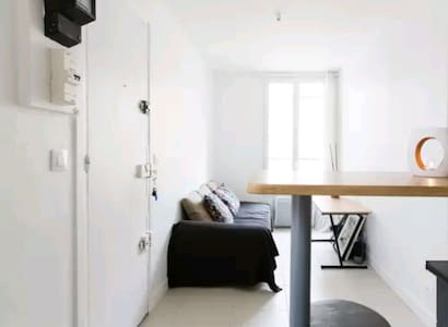 Appartement cosy - Bordeaux