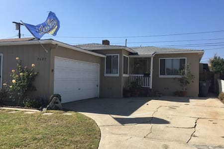 WHOLE HOME near LAX / Beaches - Gardena - Casa