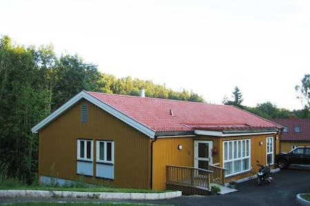 Bæk Gaard: A cozy place with easy access from Oslo - Ås - 自然小屋